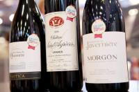 chateau Saint-Agrèves  un vin presque parfait